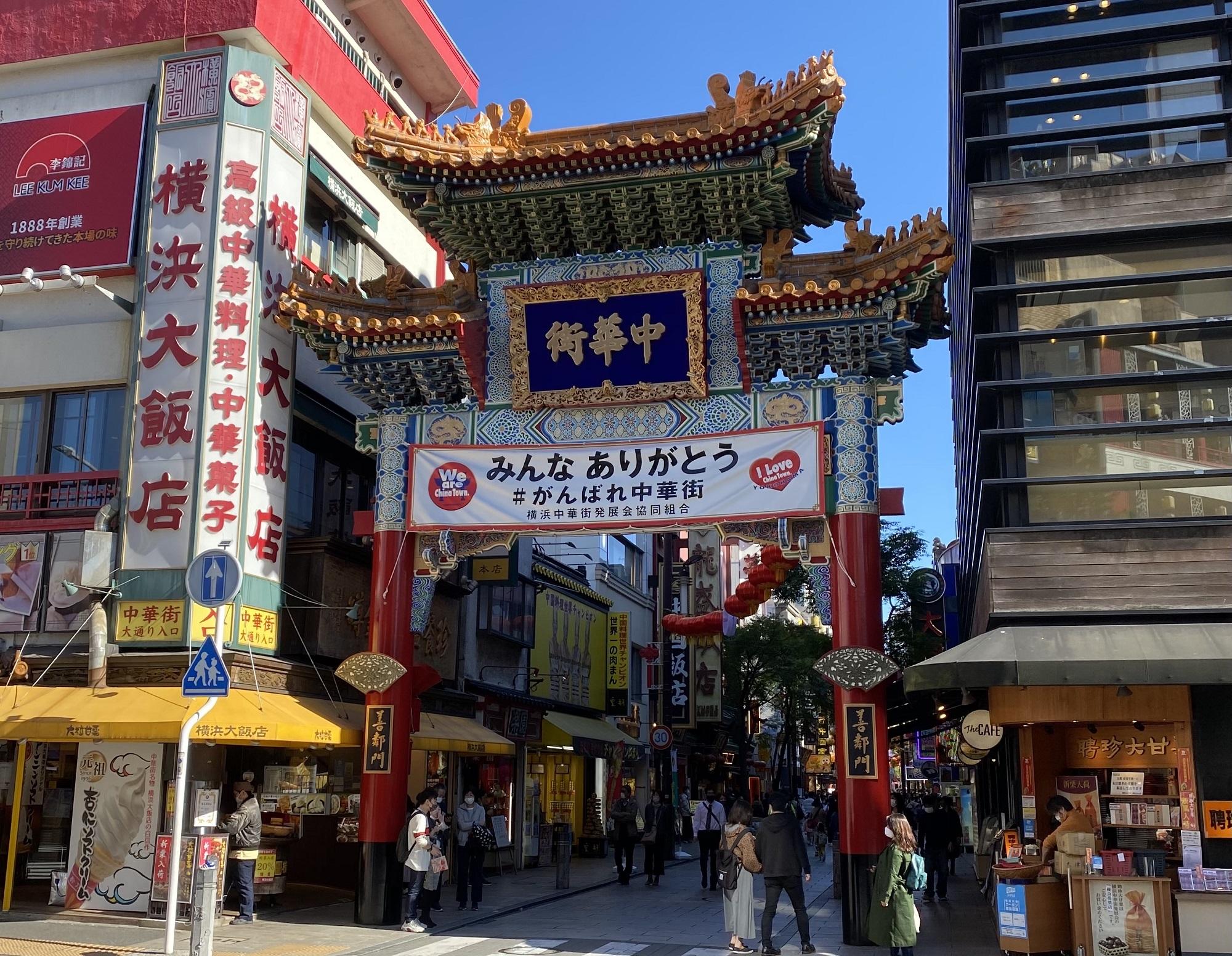 中華街西門