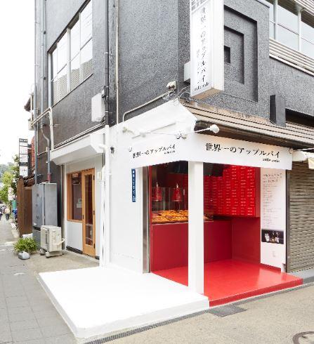 ミレメーレ小町店